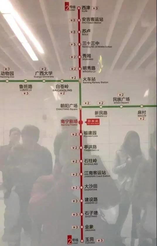 【盘点】2017年资讯盘点之南宁地铁2号君就要来了