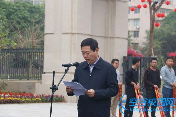 广西大学南大门落成揭牌启用仪式举行