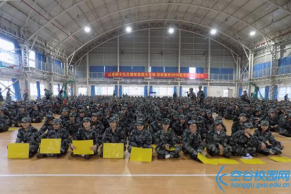 【行健】行健军训方块队训练图片集锦