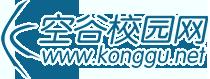空谷logo